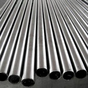 Подшипниковая сталь в Сургуте