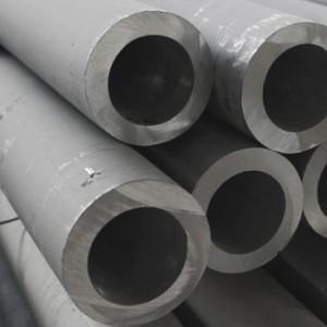 Жаропрочная сталь в Сургуте