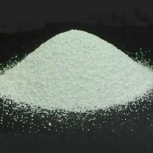 Натрий полутораводный